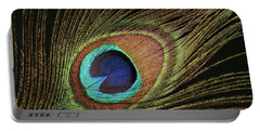 Eye Of The Peacock #11 Portable Battery Charger