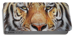 Portable Battery Charger featuring the drawing Faces Of The Wild - Amur Tiger by Elena Kolotusha