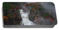 Fall At Turner Falls Portable Battery Charger