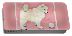 Fluffy Pup Portable Battery Charger by Phyllis Kaltenbach