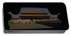 Forbidden City, Beijing Portable Battery Charger