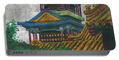 Forbidden City Portable Battery Charger