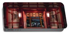 Fushimi Inari Taisha, Kyoto Japan 2 Portable Battery Charger