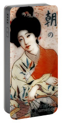 Geisha In Waiting  Portable Battery Charger by Ian Gledhill