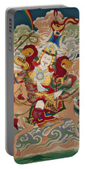 Gesar Gyalpo Portable Battery Charger