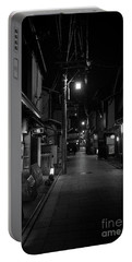 Gion Street Lights, Kyoto Japan Portable Battery Charger