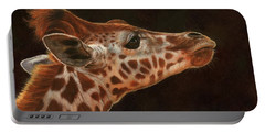 Giraffe Profile Portable Battery Charger