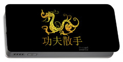 Gold Copper Dragon Kung Fu San Soo On Black Portable Battery Charger