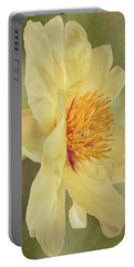 Golden Bowl Tree Peony Bloom - Profile Portable Battery Charger