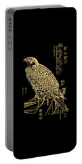 Golden Japanese Peregrine Falcon On Black Canvas  Portable Battery Charger