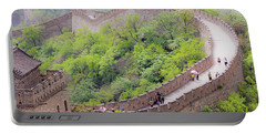 Great Wall At Badaling Portable Battery Charger
