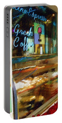 Greek Coffee Portable Battery Charger