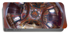 Greek Orthodox Church Interior Portable Battery Charger