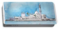 Haji Ali Mumbai Portable Battery Charger