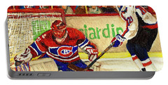 Halak Makes Another Save Portable Battery Charger