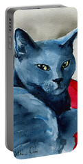 Handsome Russian Blue Cat Portable Battery Charger