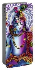 Hari Hara Krishna Vishnu Portable Battery Charger