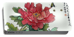 Portable Battery Charger featuring the photograph Heavenly Flower by Yufeng Wang