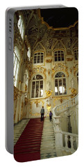 Hermitage Staircase Portable Battery Charger