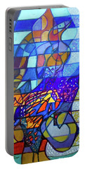 Portable Battery Charger featuring the painting Hexagram 49-ge-transformation by Denise Weaver Ross