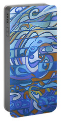 Portable Battery Charger featuring the painting Hexagram 59 - Huan Dispersion by Denise Weaver Ross
