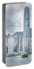 Hong Kong China 2 Portable Battery Charger