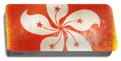 Hong Kong China Flag Portable Battery Charger