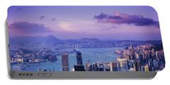 Hong Kong Harbor Portable Battery Charger
