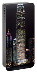 Hong Kong Skyline Portable Battery Charger by American School