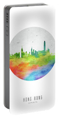 Hong Kong Skyline Chhk20 Portable Battery Charger