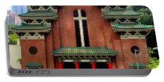 Portable Battery Charger featuring the photograph Hong Kong Temple by Randall Weidner