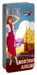 Hong Kong Vintage Travel Poster Restored Portable Battery Charger