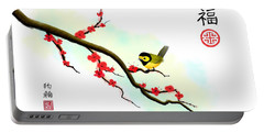 Hooded Warbler Prosperity Asian Art Portable Battery Charger