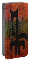 Horse And Barn Abstract  Portable Battery Charger by Kandy Hurley