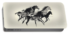 Horses Mug Portable Battery Charger