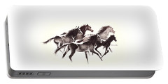 Horses4 Mug Portable Battery Charger