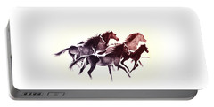 Horses5 Mug Portable Battery Charger