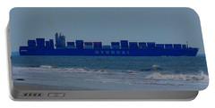 Hyundai Ship Portable Battery Charger