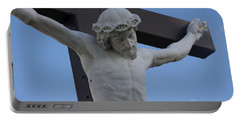 I Found Jesus Portable Battery Charger