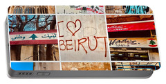 I Love Beirut Portable Battery Charger