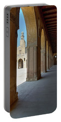 Ibn Tulun Great Mosque Portable Battery Charger
