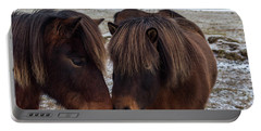 Icelandic Horses Couple Portable Battery Charger