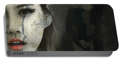 If You Don't Know Me By Now Portable Battery Charger by Paul Lovering