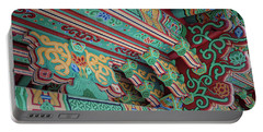 Il Ju Gate Details Portable Battery Charger