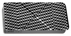 Illusion Exemplified Portable Battery Charger