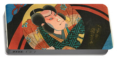Image Of A Kabuki Actor On A Folding Fan Portable Battery Charger
