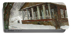 In The Silence Of The Snow Covered Park Portable Battery Charger
