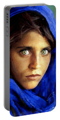 Inspired By Steve Mccurry's Afghan Girl Portable Battery Charger