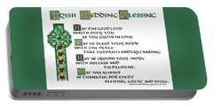 Irish Celtic Wedding Blessing Portable Battery Charger