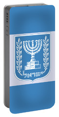 Portable Battery Charger featuring the drawing Israel Coat Of Arms by Movie Poster Prints